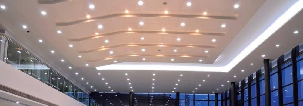 Светильники даунлайт