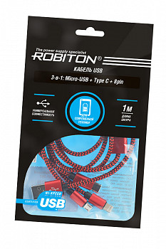 Кабель USB ROBITON P12 Multicord USB A - MicroUSB/Type-C/8pin, 1м красный PH1