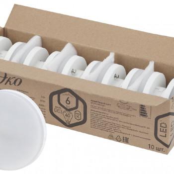 Eco led gx-6w-840-gx53 (10-PACK) ЭРА (диод, таблетка, 6Вт, нейтр, GX53) (10/100/5600) Б0036546 ЭРА — купить в интернет-магазине LEDPremium.ГлавнаяКаталогСветодиодные лампыСветодиодные лампы GX53